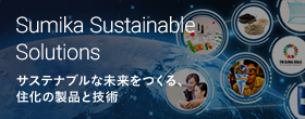 Sumika Sustainable Solutions